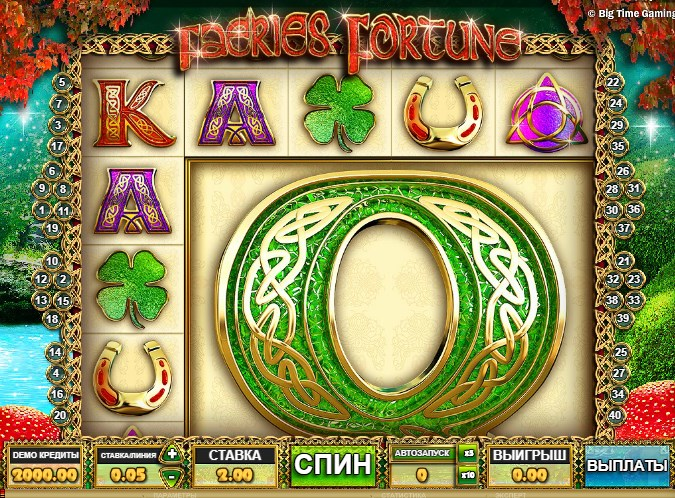 booi-big-time-gaming-faeries-fortune
